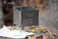 Firebox Nano folding stove Generation 2