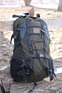 Harkila Reisa Backpack Photo